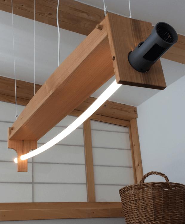 Nulight Nûon 20 in Deckenfassung von Hans-Georg Wagner frame design